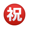 "Japanese ""Congratulations"" Button icon"