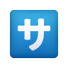 """Japanese """"Service Charge"""" Button icon"""