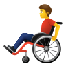 Man In Manual Wheelchair icon