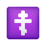 Orthodox Cross icon